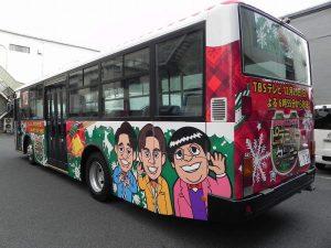 TBS ラッピングバス