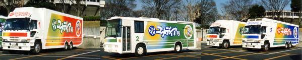 ラッピンクカー NHK ユメディア号