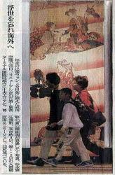朝日新聞2008.1月