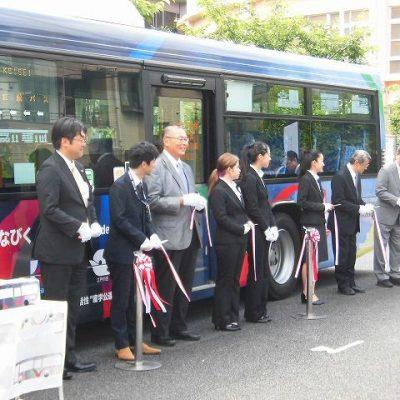 ラッピングバスを活用した地域活性プロジェクト