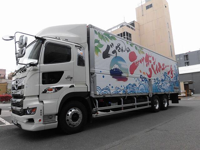 トラックラッピング「ぐっさんの日本国道トラック旅」