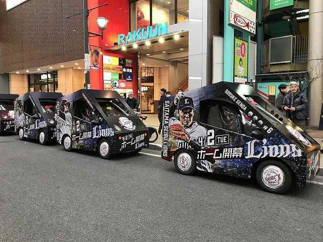 ラッピングカー×スポーツチーム!ファンの心を掴む事例集