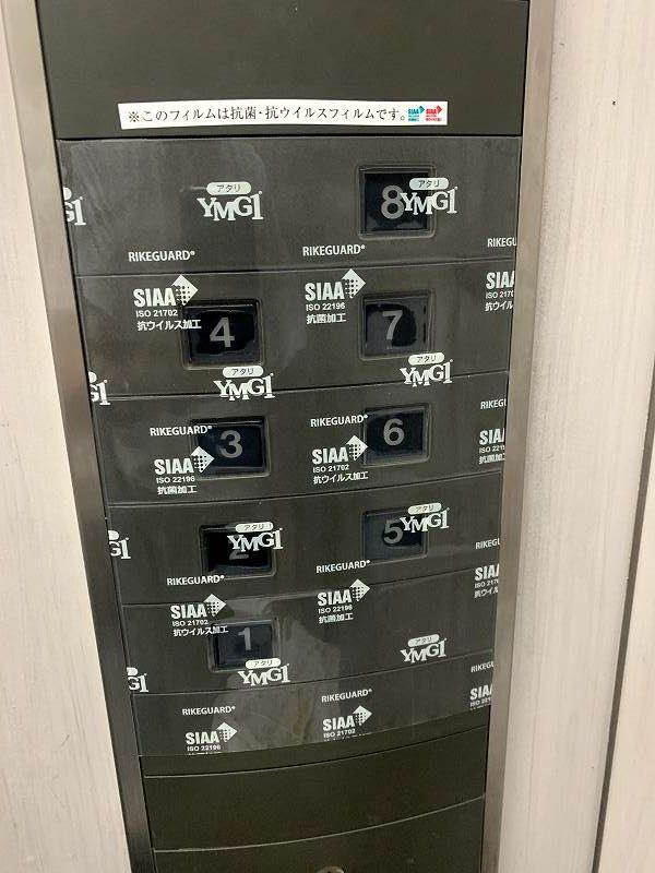 エレベーターのボタンに抗菌・抗ウイルスシートを